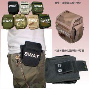 swat-tubp-camo