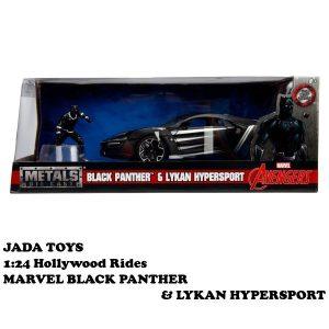 blackpanther-car